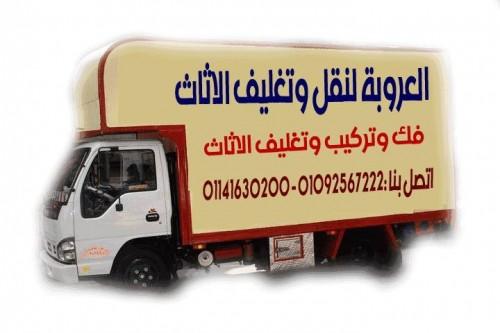 13094328_1754174098158651_1784477484217231509_n1.jpg