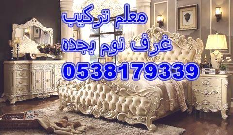 1426e784cc8ae9f8545a17199746b9b6.jpg
