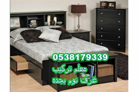 63695dc0d3f542468b53de198afe0cb5.jpg
