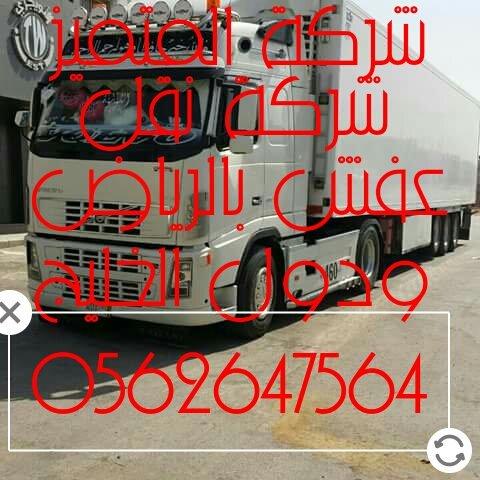 00168462e6de15a3.jpg