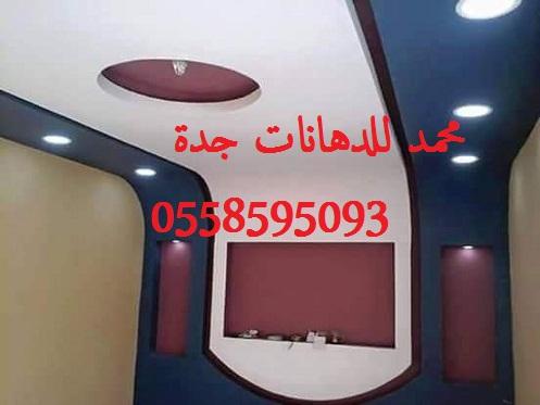 FB_IMG_1452872675365.jpg