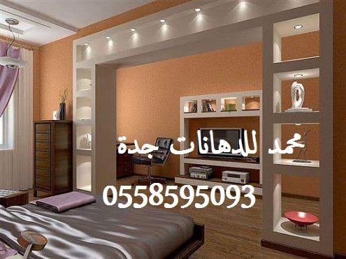 FB_IMG_1452912982575.jpg
