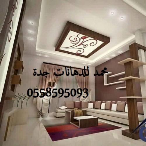 FB_IMG_1453303588764.jpg