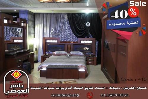 24232181_1490310164392042_1038706844390660178_n.jpg