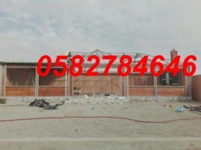 41bc0458-8791-4726-b27c-786c88282310.jpg