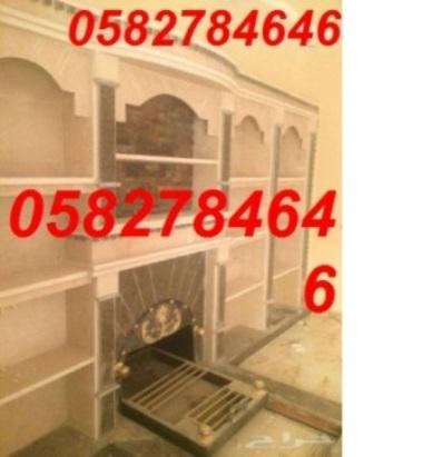 8aef902d-a367-4695-b4b9-823f27640e45.jpg