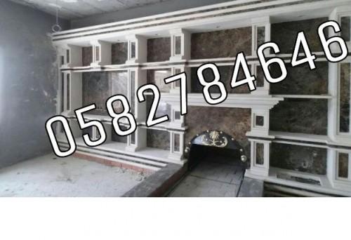 a7b4dcd1-89b0-453b-b3a5-51f1889d33f4.jpg