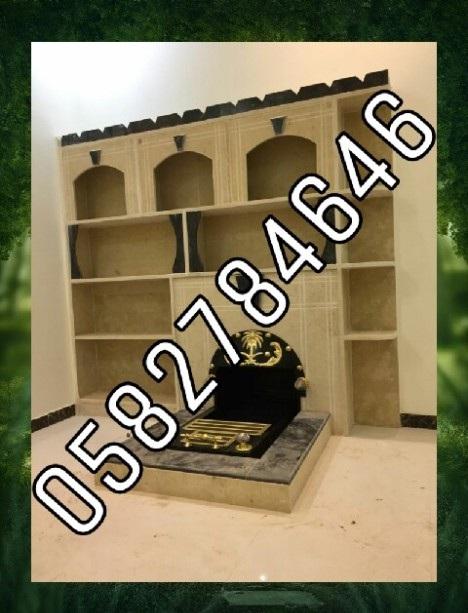 c309dfe3-9a8f-4d18-ab2a-ce5da9b3c59f.jpg