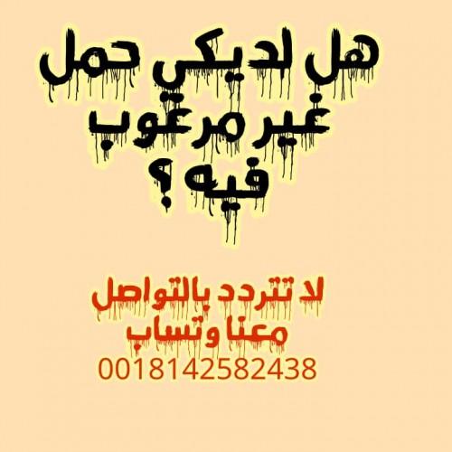-5115a54a2f7288acd.jpg