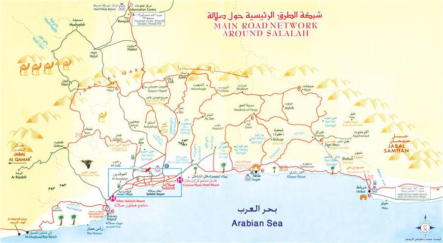 خريطة الطرق في صلالة
