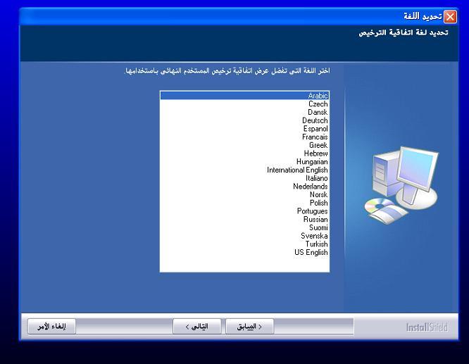 تحميل برنامج افاست 2012 عربي مجانا