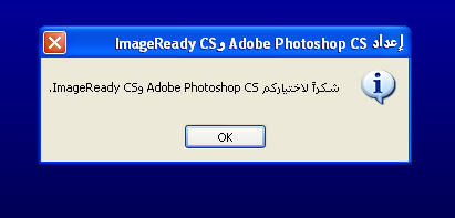 ����� ������� ���� ��������- ������ Adobe Photoshop 5173.png