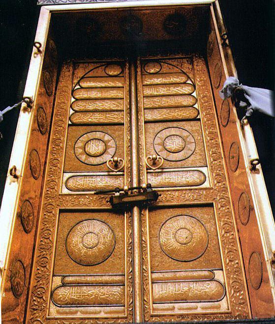 باب الكعبه