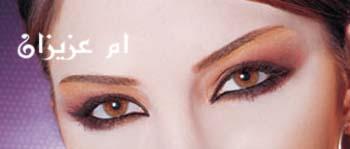 رسم كحل العين بالصور 5482