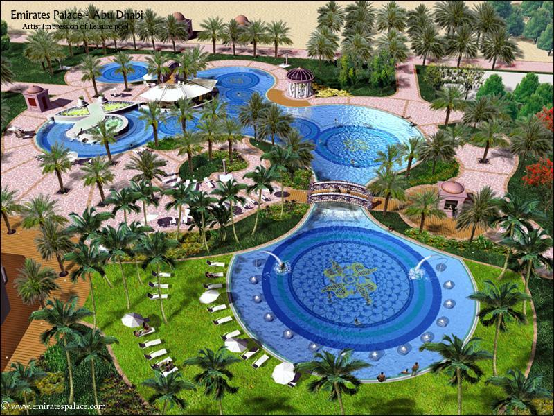 فندق قصر الامارات
