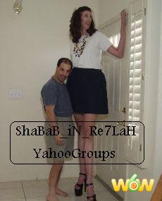اطول امرأة