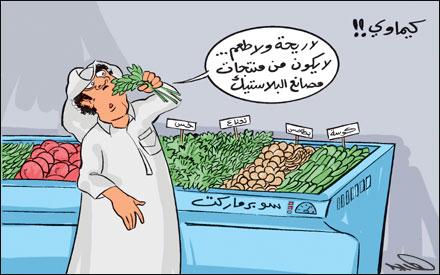 كاريكاتير شهر رمضان