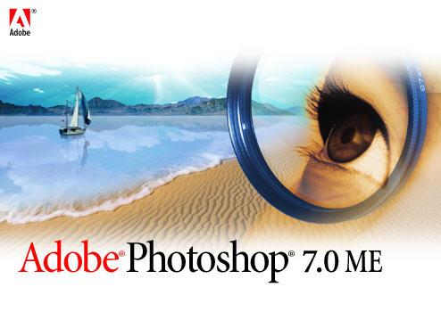 برنامج ادوبي فوتوشوب 7 أدوبي فوتوشوب 7.0 الشرق الأوسط 6322