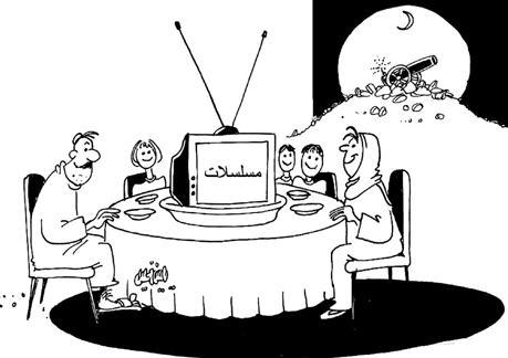 مسلسلات رمضان وقت الفطور