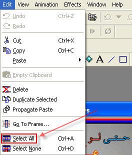 تحميل Animation Shop برنامج لتقليل حجم الصور المتحركة 7688.png