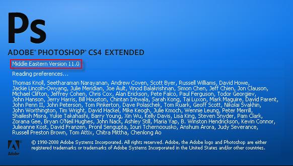 برنامج الفوتوشوب Adobe Photoshop Extended