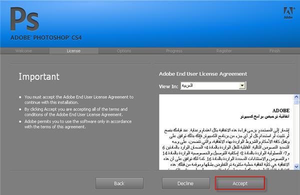 تحميل برنامج فوتوشوب 11 الأخير - 10 Adobe Photoshop CS4 7808