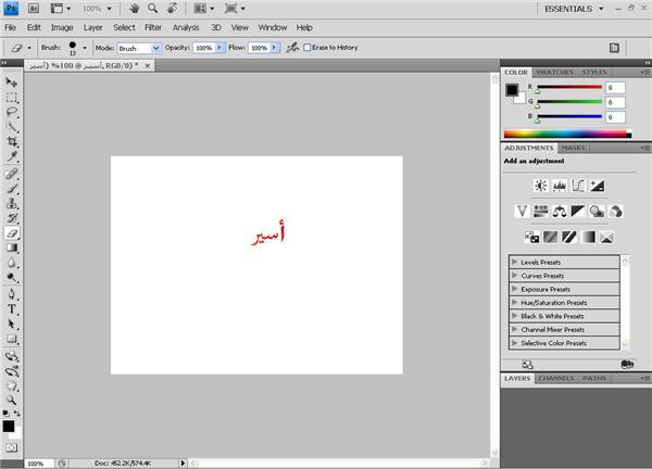 تحميل برنامج فوتوشوب 11 الأخير - 10 Adobe Photoshop CS4 7814