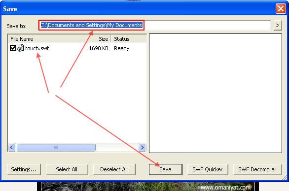 Sothink SWF Quicker برنامج لتعديل الفلاش + شرح بالصور + سريال 8254