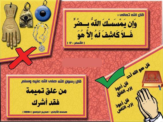 طوابع اسلامية