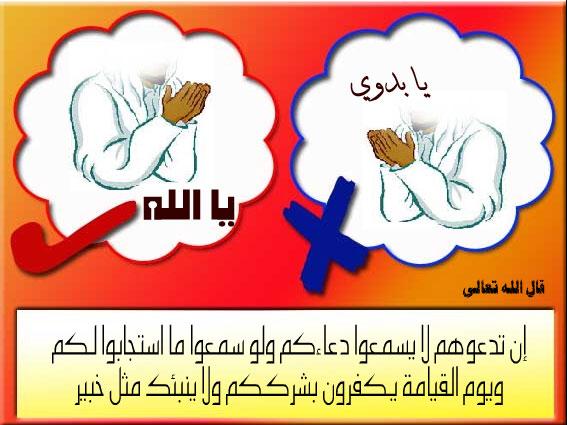 بطايق اسلامية