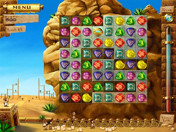لعبة عجائب الدنيا السبعه 837.png