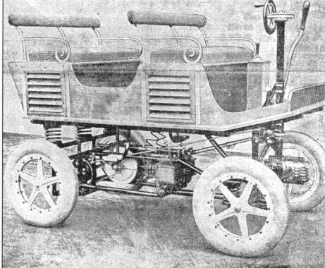 سيارة موديل 1770