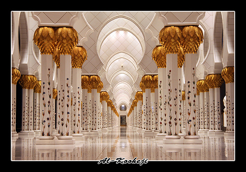 هنصلى فين النهاردة (مسجد الشيخ زايد) Image_1312468318_999