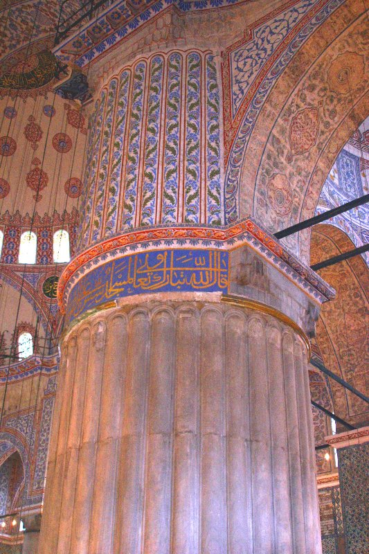 هنصلى فين النهاردة (مسجد السلطان أحمد ) بتركيا Image_1312549632_262