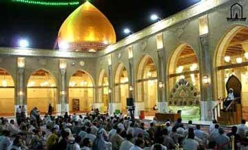 هنصلى فين النهاردة (مسجد الكوفة ) العراق Image_1314196863_440