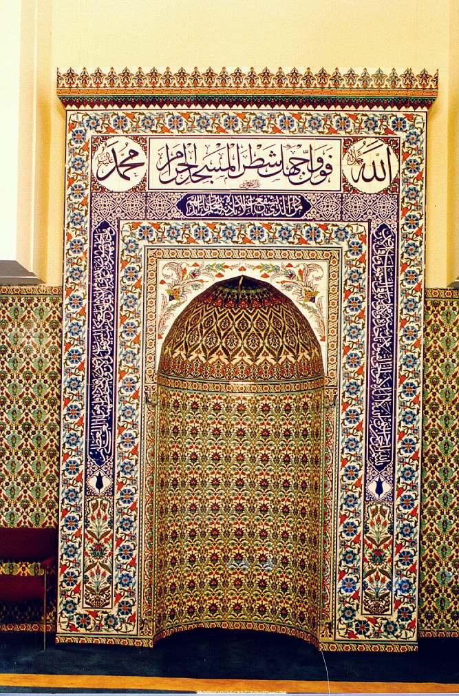 هنصلى فين النهاردة ( مسجد روما الكبير ) ايطاليا Image_1314373139_276