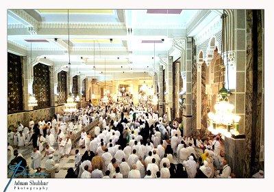 هنصلى فين النهاردة (المسجد الحرام (مكة المكرمة ) Image_1314374141_727