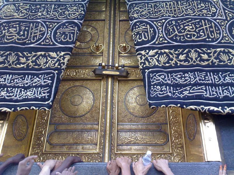 هنصلى فين النهاردة (المسجد الحرام (مكة المكرمة ) Image_1314374142_932