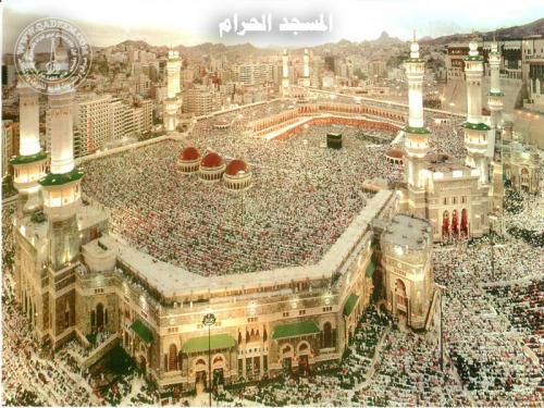 هنصلى فين النهاردة (المسجد الحرام (مكة المكرمة ) Image_1314374144_117
