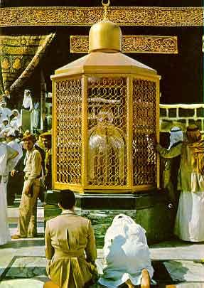 هنصلى فين النهاردة (المسجد الحرام (مكة المكرمة ) Image_1314374145_449