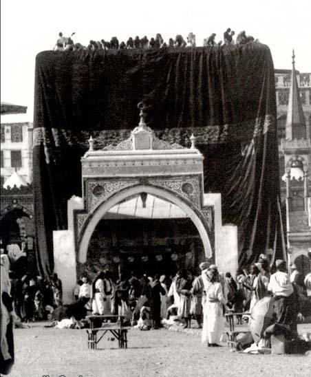 هنصلى فين النهاردة (المسجد الحرام (مكة المكرمة ) Image_1314374151_951