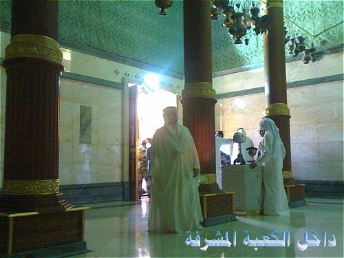 هنصلى فين النهاردة (المسجد الحرام (مكة المكرمة ) Image_1314374152_623