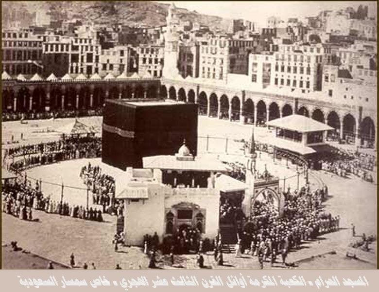 هنصلى فين النهاردة (المسجد الحرام (مكة المكرمة ) Image_1314374153_284